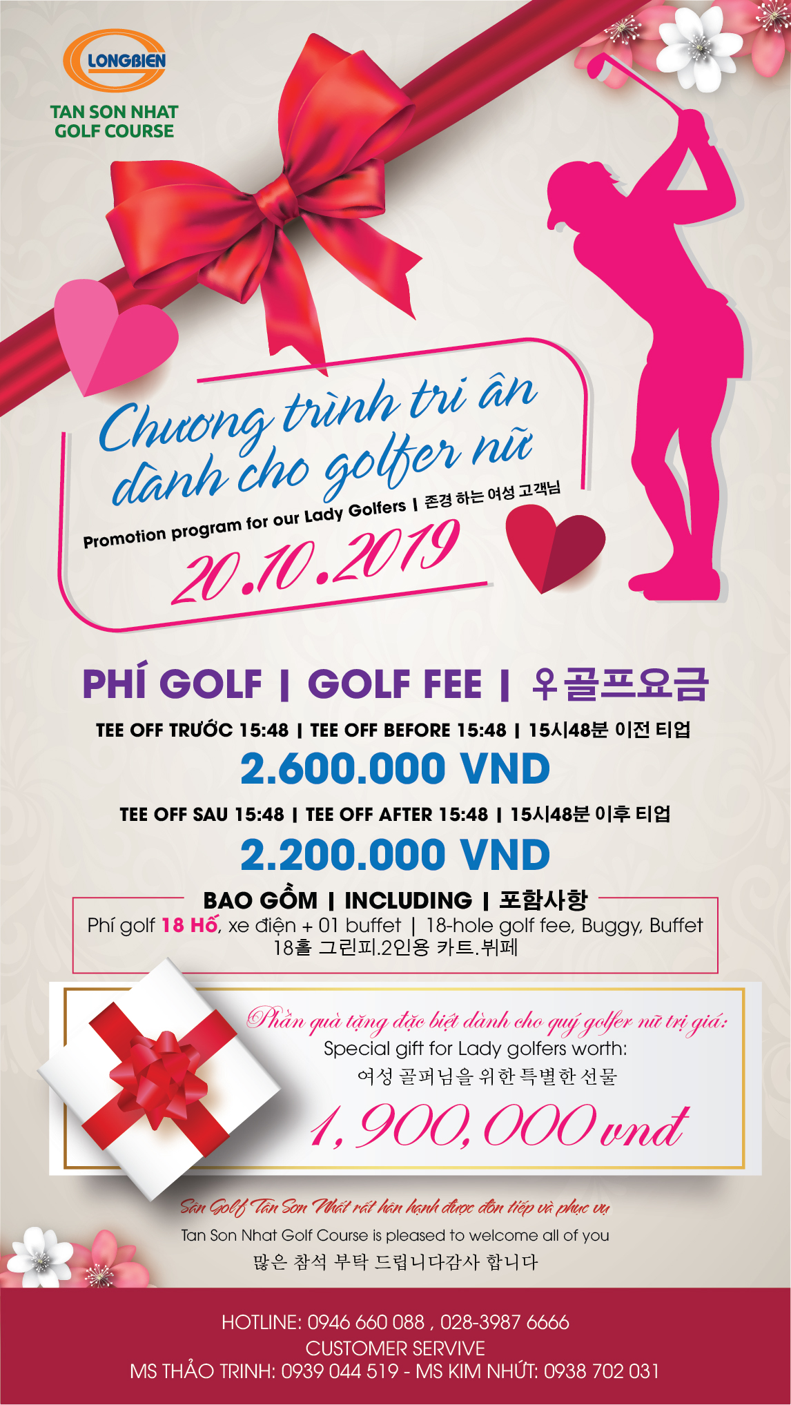CHÀO MỪNG NGÀY PHỤ NỮ VIỆT NAM 20.10, Sân Golf Tân Sơn Nhất xin dành tặng các golfer nữ ưu đãi đặc biệt: